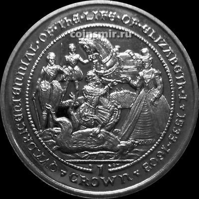 1 крона 2003 Гибралтар. Королевская охота. Жизнь Елизаветы I.