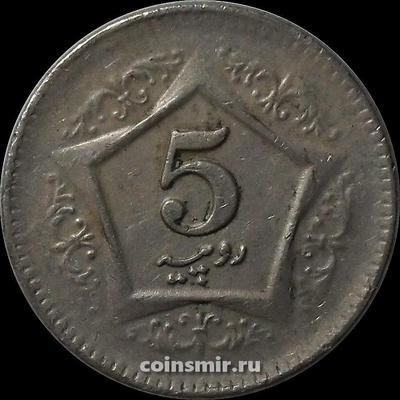 5 рупий 2004 Пакистан.