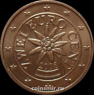 2 евроцента 2008 Австрия. Эдельвейс.