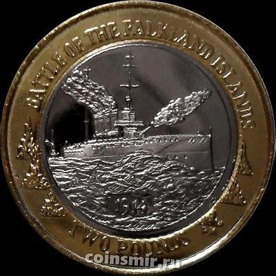 2 фунта 2014 Фолклендские острова. Битва за Фолклендские острова. 100 лет.