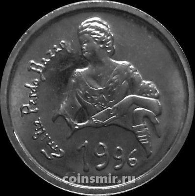 10 песет 1996 Испания. Эмилия Пардо Басан.