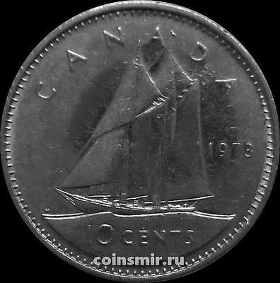 10 центов 1973 Канада. Парусник.