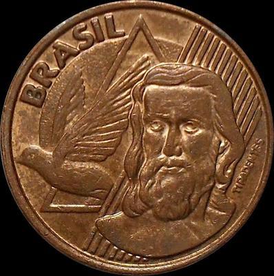 5 сентаво 2000 Бразилия.