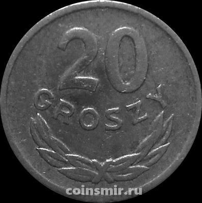 20 грошей 1963 Польша.