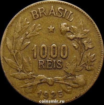 1000 рейс 1925 Бразилия.