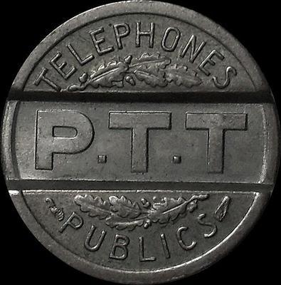 Жетон телефонный. Франция. 1937