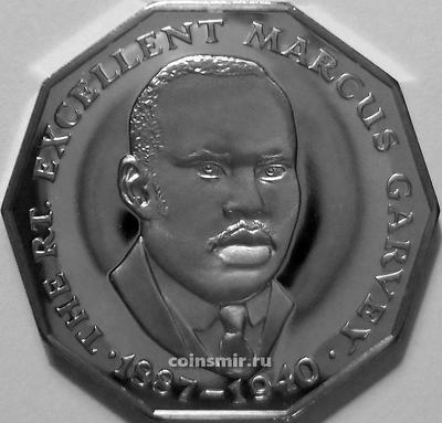 50 центов 1976 FM Ямайка. Маркус Гарви. Пруф.