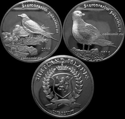 Набор из 2 монет 2016 Шетландские острова. Птицы.