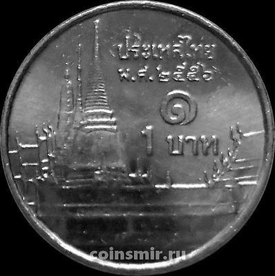 1 бат 2013 Таиланд. Храм Изумрудного Будды.