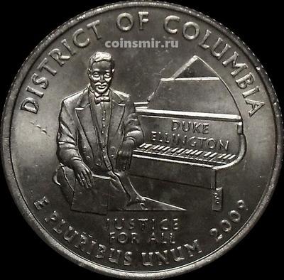 25 центов 2009 Р США. Округ Колумбия.