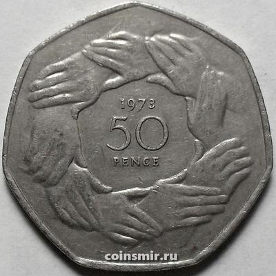 50 пенсов 1973 Великобритания. Вступление в ЕС. VF