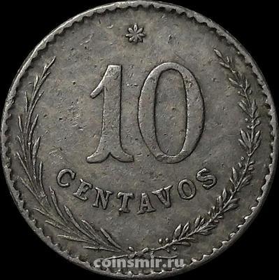 10 сентаво 1900 Парагвай.