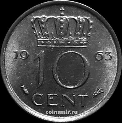 10 центов 1963 Нидерланды.