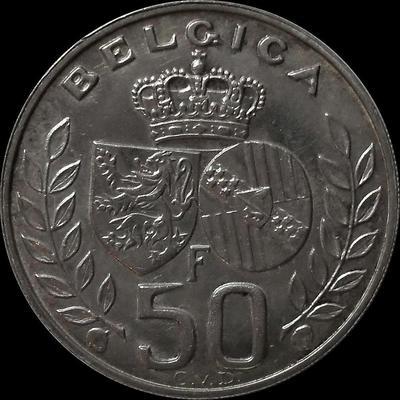 50 франков 1960 Бельгия. Свадьба короля Бодуэна I и Фабиолы де Мора и Арагон.