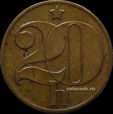 20 геллеров 1983 Чехословакия.