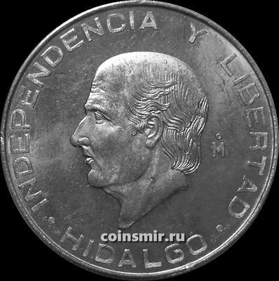 5 песо 1955 Мексика. Мигель Идальго.