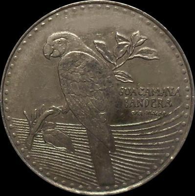 200 песо 2015 Колумбия. Красный ара.