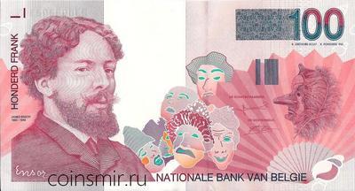 100 франков 1995-2001 Бельгия.