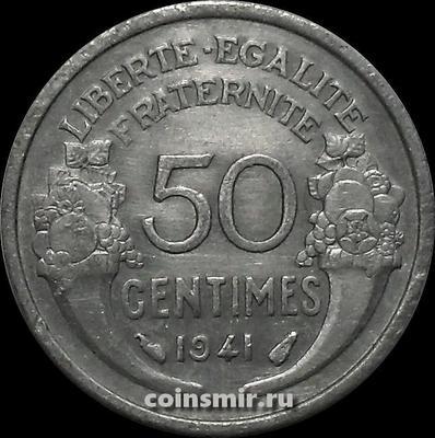 50 сантимов 1941 Франция.