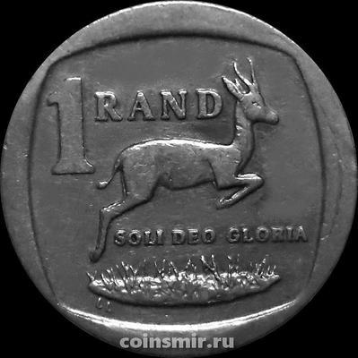 1 ранд 2010 Южная Африка. Газель.
