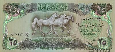 25 динар 1982 Ирак.