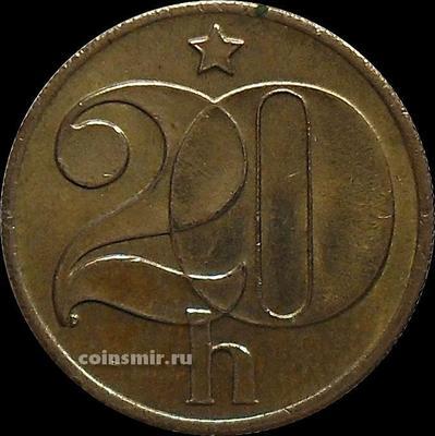 20 геллеров 1985 Чехословакия.