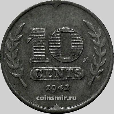 10 центов 1942 Нидерланды.