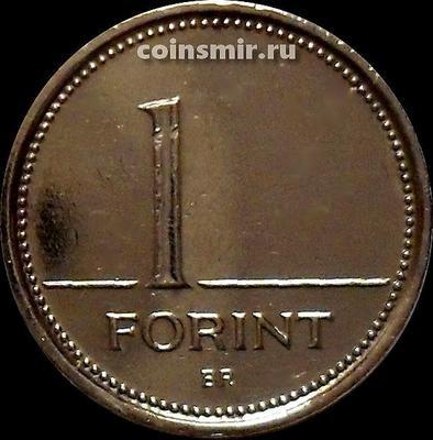1 форинт 2001 Венгрия.