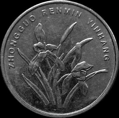 1 цзяо 2007 Китай.