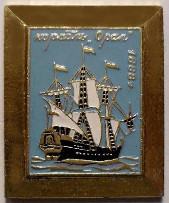 Значок Корабль Орел 1668г.