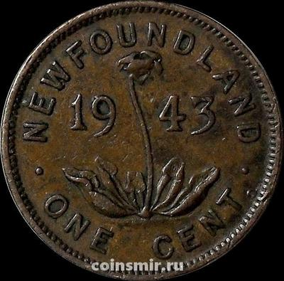 1 цент 1943 Ньюфаунленд.