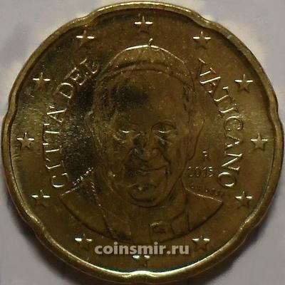 20 евроцентов 2015 Ватикан.