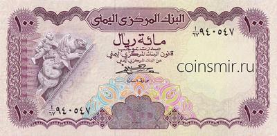 100 риалов 1984 Йемен.