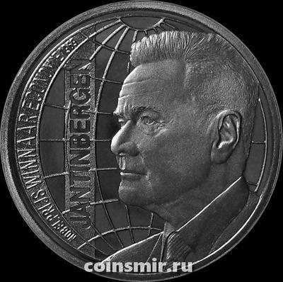1 экю 1995 Нидерланды.  Нобелевский лауреат  Ян Тинберген.