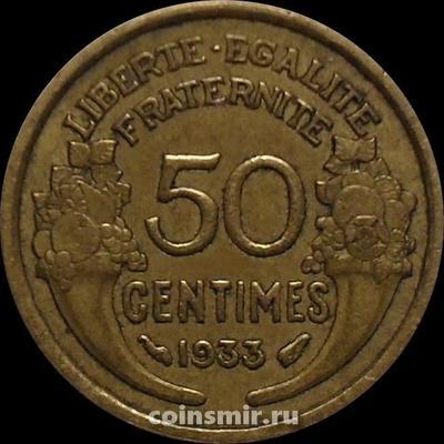 50 сантимов 1933 Франция. Открытая цифра 9 в годе.