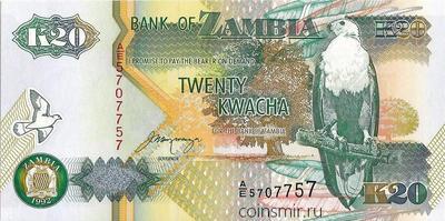 20 квач 1992 Замбия.