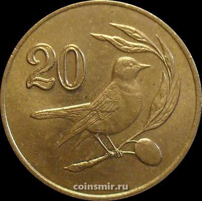 20 центов 1985 Кипр. Каменка обыкновенная.