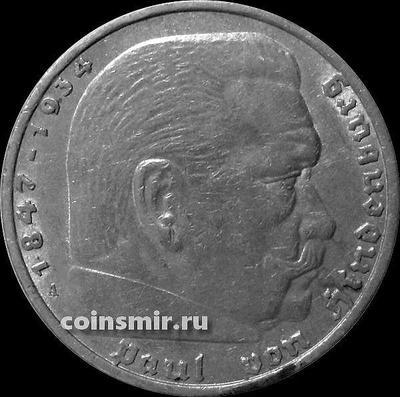 5 марок 1936 А Германия. Гинденбург.