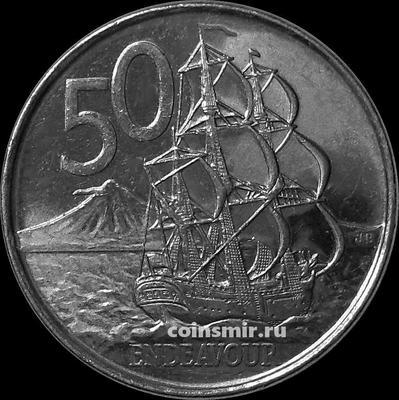 50 центов 2009 Новая Зеландия. Парусный корабль Индевор.
