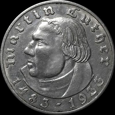 2 марки 1933 Е Германия. Мартин Лютер.