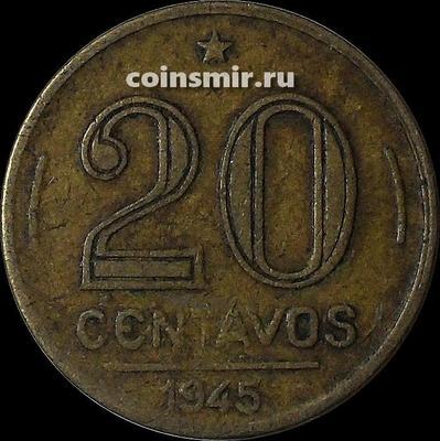 20 сентаво 1945 Бразилия.