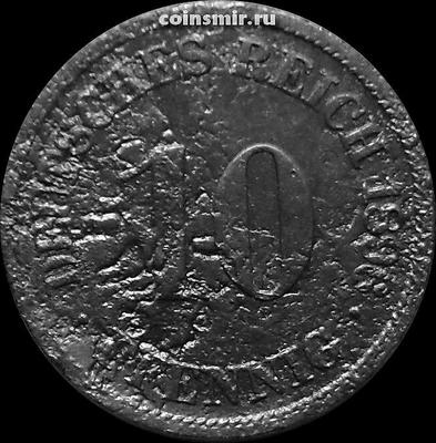 10 пфеннигов 1896 F Германия.