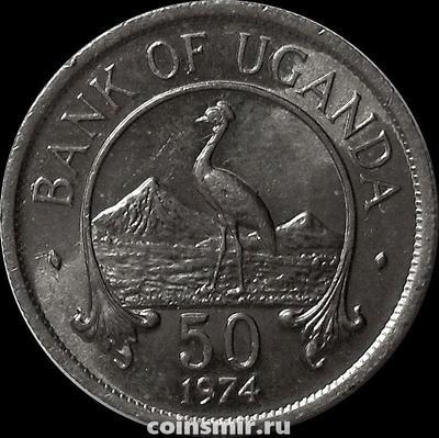 50 центов 1974 Уганда.