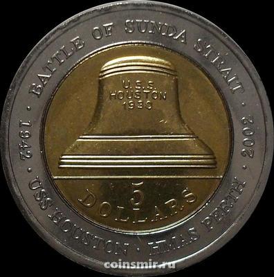 5 долларов 2002 Австралия. 60 лет битве в Зондском проливе.