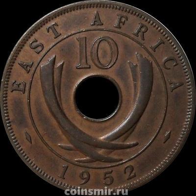 10 центов 1952 Британская восточная Африка.