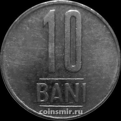 10 баней 2011 Румыния.
