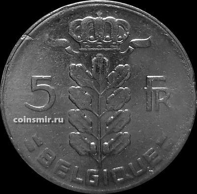 5 франков 1961 Бельгия. BELGIQUE.