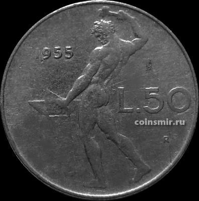 50 лир 1955 Италия. Бог огня Вулкан.