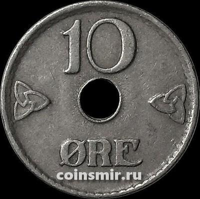 10 эре 1948 Норвегия.