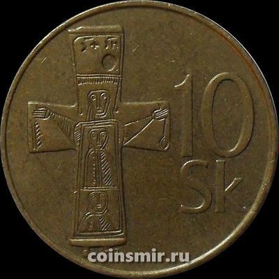10 крон 2003 Словакия.